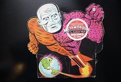 Metamorpho 45RPM Record ( Synthetic Plastics Co. 1960's ) (Donald Deveau) Tags: metamorpho theelementman record 45rpm vinyl comicbook dccomics superhero