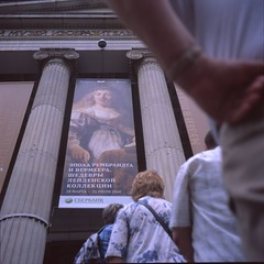 Rembrandt meets Da Vinci at Pushkin (Scenes from the life of a double monster) Tags: rollei film fuji mediumformat provia 6x6 square tlr tessar summer rolleiflex russia
