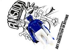 Smurf Aitsu. (Nicholas Fung) Tags: punkdrunkers pds aitsu パンクドランカーズ smurf toy toys vinyl vinyltoys vinyltoy arttoys beijing punkstudio playstudio sofubi sofvi japanesetoys japanesevinyl madeinjapan