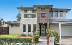 50 Annfield Street, Kellyville Ridge NSW