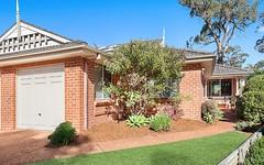 17 Allen Place, Menai NSW