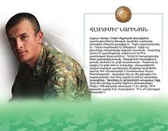 PG 07 Vladimir Narinyan0001