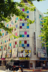 A colorful hotel in Shinjuku (Eva Soßnitza) Tags: japan tokyo shinjuku kabukicho streetphotography citypictures urbanscenery streetlife contemporaryphotography