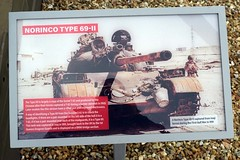"Norinco Type 69-II 1 • <a style=""font-size:0.8em;"" href=""http://www.flickr.com/photos/81723459@N04/43856766411/"" target=""_blank"">View on Flickr</a>"