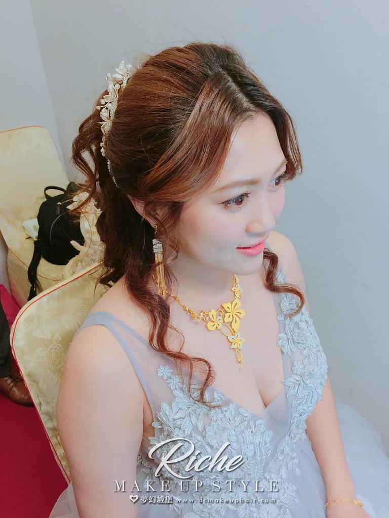 【新秘RICHE】bride珮婷 訂婚造型 / 苑裡漁香園港式餐廳