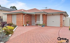 87 Guernsey Ave, Minto NSW