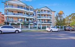 1-3 Park Avenue, Westmead NSW