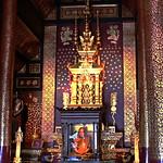 Wat Chedi Luang, (วัดเจดีย์หลวง) thumbnail