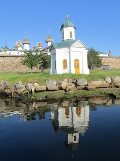 a chapel and its reflection