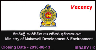 Deputy Project Director, Project Engineer, Internal Auditor, Personal Assistant – Ministry of Mahaweli Development & Environment