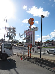 Toys R Us Tea Tree Plus (Modbury) Signage Removal (RS 1990) Tags: thursday 9th august 2018 teatreegully teatreeplaza teatreeplus australia adelaide southaustralia toysrus signageremoved stripped gone removal