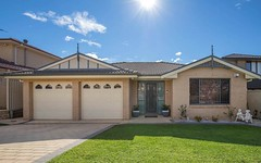 4 Heritage Heights Circuit, St Helens Park NSW