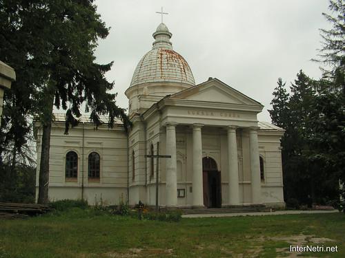 Острог, Рівненська область, 2007 рік InterNetri.Net Ukraine 011