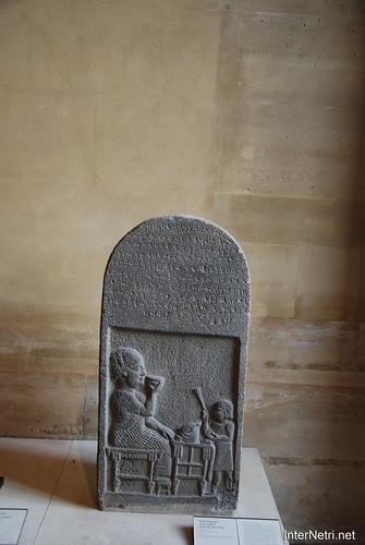 Стародавній Схід - Лувр, Париж InterNetri.Net 1133
