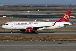 Juneyao Airlines | Airbus A320-200 | B-1871 | Shanghai Pudong