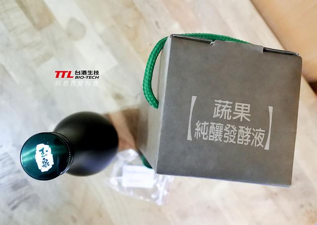 台酒生技蔬果純釀酵素液_08_阿君君愛料理-2588