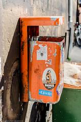 DSC_0109 (saskia_nuschke) Tags: kunstpark ost münchen 2016