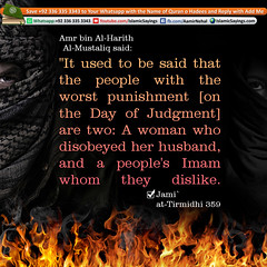 the-people-with-the-worst-punishment-on-the-Day-of-Judgment-are-two (aamirnehal) Tags: quran hadees hadith seerat prophet jesus moses book aamir nehal love peace quotes allah muhammad islam zakat hajj flower gift sin virtue punish punishment teaching brotherhood parents respect equality knowledge verse day judgement muslim majah dawud iman deen about son daughter brother sister hadithabout quranabout islamabout riba toheed namaz roza islamic sayings dua supplications invoke tooba forgive forgiveness mother father pray prayer tableegh jihad recite scholar bukhari tirmadhi