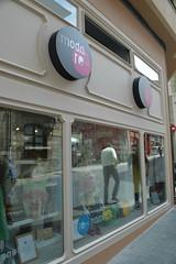 Fotos inauguración tienda MODA RE-Elías Machado (240)