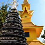 Wunschbaum Wat Rong Khun, Thailand
