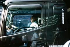 (winn s) Tags: tokyo japan provia100f filmslide filmcamara film fuji summicron candid streetphotography 50mm leicalens leicam leica