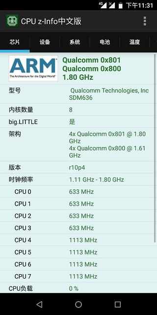 Zenfone Max Pro M1 5000mAh 大電量使用心得 - 22