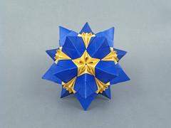 С днем рождения, Володя! (masha_losk) Tags: kusudama кусудама origamiwork origamiart foliage origami paper paperfolding modularorigami unitorigami модульноеоригами оригами бумага folded symmetry design handmade art