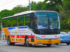 Yellow Bus Line A-97 (Monkey D. Luffy ギア2(セカンド)) Tags: bus mindanao philbes philippine philippines photography photo enthusiasts society road vehicles vehicle explore coach yutong