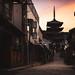 Sannen Zaka Street with Yasaka Pagoda in background