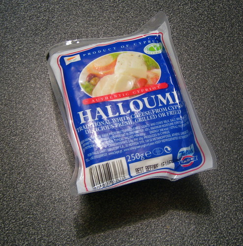 Kuchnia Cypryjska : Ser Halloumi
