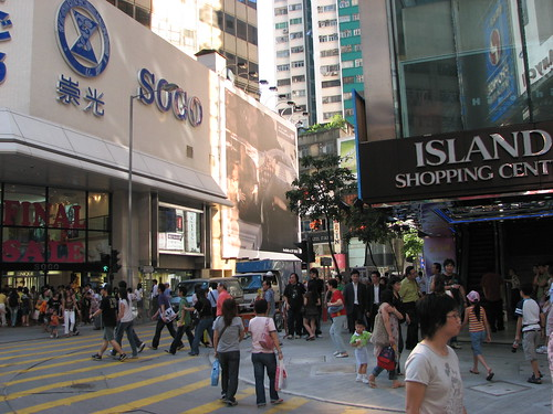 Sogo & Island Shopping Centre, Causeway Bay, Hong Kong