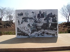 Memorial acre