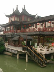 han traditional dwelling (Rex Pe) Tags: china travel houses architecture buildings nanjing nanking jiangsu interestingplaces dwellings mingdynasty chinesearchitecture japaneseoccupation traditonaldwellings southerncapital