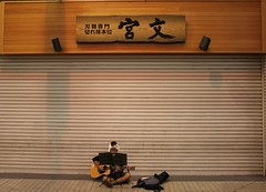 A guy and his guitar (skootie) Tags: guy japan sapporo guitar jphotos
