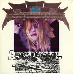 Royal Trux - Red Tiger (front) (Squid Ink) Tags: dragcity royaltrux seveninchsingle