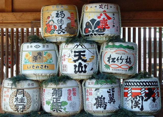 Drums (Sake Barrels (maybe) at Kushida Shrine, Fukuoka