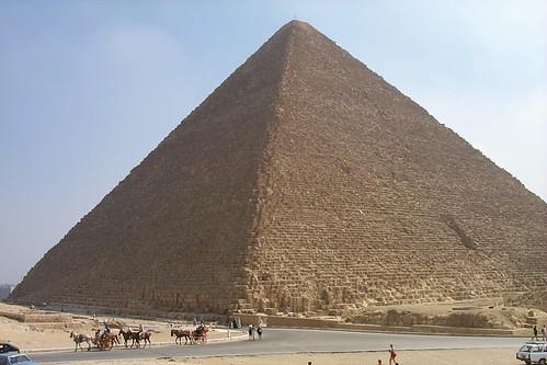 פירמידת חפו הידועה גם כפרמידה הגדולה