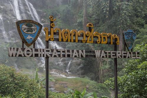 2016/07/24 14h29 cascade de Wachirathan