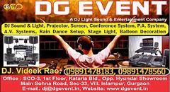 wedding stage light sound dj setup in gurgaon dj in delhi ncr (rakeshjhunjhunwala) Tags: event planner dj gurgaon delhi bhiwadi neemrana alwar jaipur faridabad