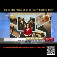Black Flag Wing Chun featured in CCTV13 China (Hek Ki Boen Eng Chun) Tags: wing chun kung fu ip man movie technique video training forms dummy schools yim
