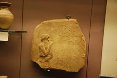 Стародавній Схід - Бпитанський музей, Лондон InterNetri.Net 230