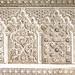 Dar Hussein - Interior detail