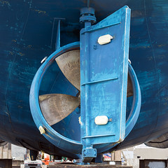 Prop (syf22) Tags: round shape circle annular circular curved disk loop orb ring spiral rotund orbicular steel metal rotation roll circuit turn twirl whirl propeller driver fan fin oar paddle prop screw heaver hurler pitcher shooter