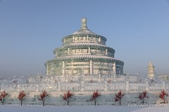 Harbin Ice and Snow World (Rolandito.) Tags: asia china chine harbin ice snow festival temple palace heaven 2018 world peking beijing sunset