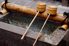 ☆Ladle (SnowM28) Tags: kanagawa yamato shrine inaridaimyojin water stone japan chuorinkan goods sony a5000 55210mm