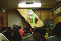 新竹城隍廟夜市 ∣ Hsinchu city god temple night market (Iyhon Chiu) Tags: 新竹 台灣 城隍廟 夜景 夜市 hsinchu city temple taiwan night market taiwanese 食堂 restaurant