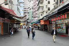 Morning in Kowloon (martyr_67) Tags: kowloon nankingstreet hongkong