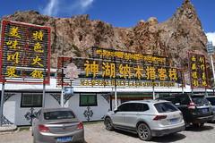 Namtso Holy Lake Guest House, Tibet (7) (Prof. Mortel) Tags: tibet lake namtso