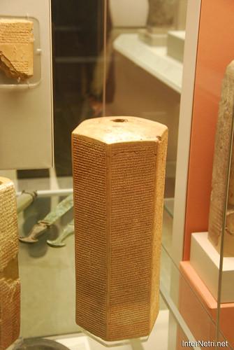 Стародавній Схід - Бпитанський музей, Лондон InterNetri.Net 251