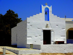 Small Ortodox Church (dimaruss34) Tags: newyork brooklyn dmitriyfomenko image greece sky paros trees palmtree church interior restaurant